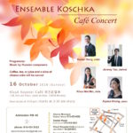 Café Concert, vol. 42