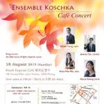 Café Concert, vol. 48