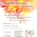 Café Concert, vol. 32