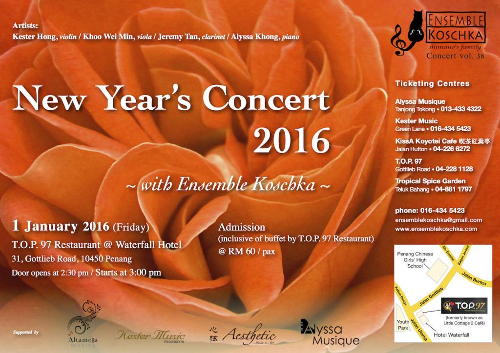 Ensemble Koschka Concert vol. 38: New Year's Concert 2016