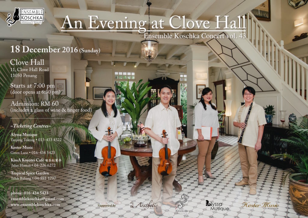 Ensemble Koschka Concert vol. 43: An Evening at Clove Hall
