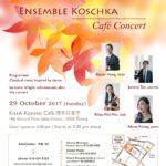 Café Concert, vol. 46
