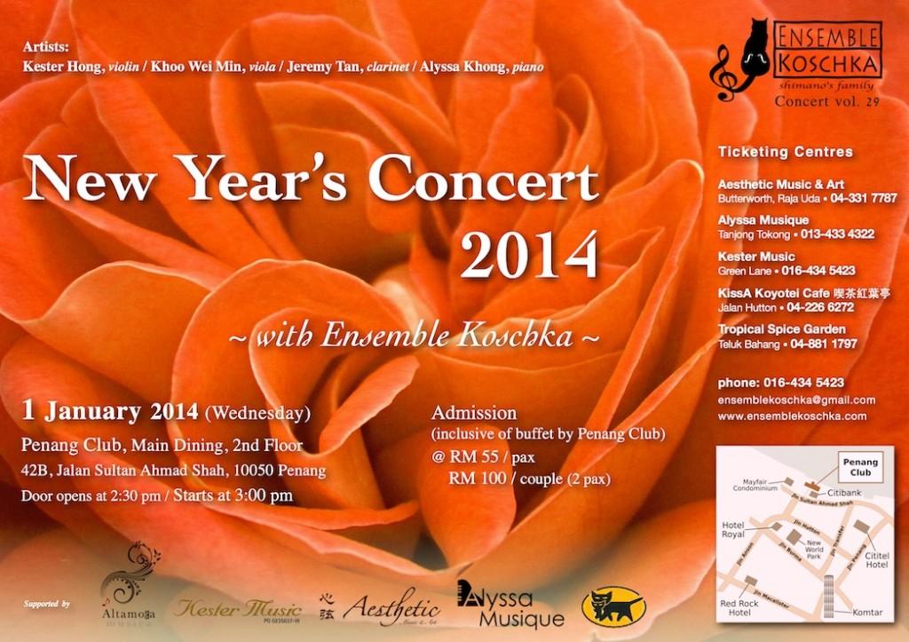 Ensemble Koschka Concert vol. 29: New Year's Concert 2014