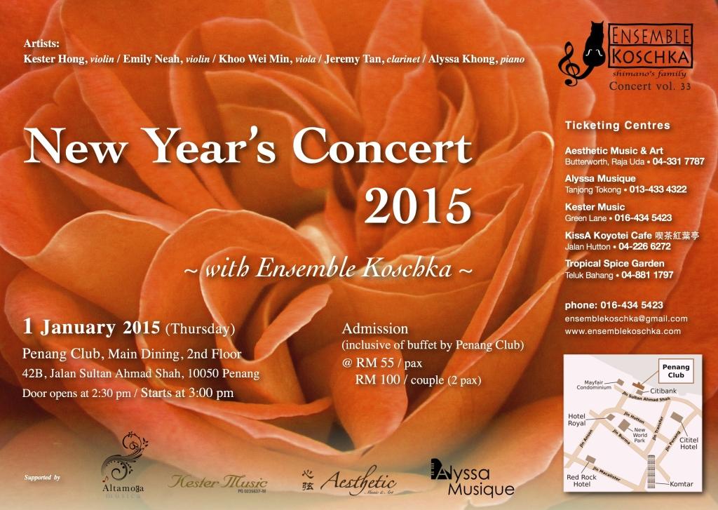 Ensemble Koschka Concert vol. 33: New Year's Concert 2015
